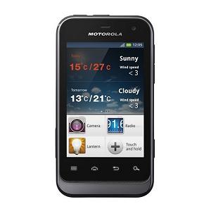 Post Thumbnail of モトローラ、防水防塵 耐衝撃の頑丈なコンパクトスマートフォン「Motorola DEFY MINI (XT320)」発表