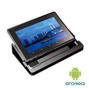 Post Thumbnail of 日本パソコンBTOメーカーKOUJIRO社、NFC対応 7インチサイズ専用クレードル付属 Android タブレット「FT701W」発売