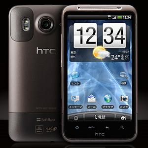 Post thumbnail of ソフトバンク、大画面4.3インチディスプレイ採用ハイスペックスマートフォン「HTC Desire HD 001HT」2010月11日12発売