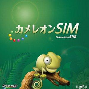 Post thumbnail of 日本通信、NTTドコモ回線を利用した 4G(LTE)通信対応 SIM を「カメレオンSIM」の名称で2012年3月31日より発売