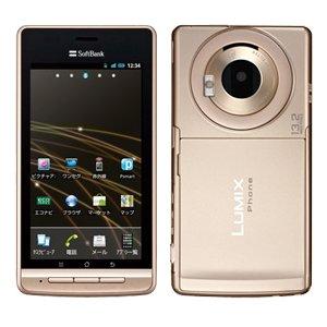 Post thumbnail of ソフトバンク「LUMIX Phone 101P」対しパケット通信中に圏外表示になる不具合改善のアップデートを10月10日開始