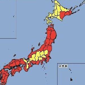 Post thumbnail of 2012年4月3日からの日本暴風雨による通信障害ついて。NTTドコモ、KDDI au、ソフトバンクの状況