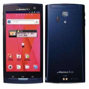 Post thumbnail of NTTドコモ 高速LTE (Xi )通信対応 HD解像度 デュアルコアCPU搭載ハイスペックスマートフォン「ARROWS X F-05D」12月17日発売