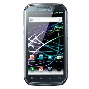 Post thumbnail of au 「Motorola PHOTON ISW11M」に対し SMS 文字化け不具合や microSDXC カード問題改善のアップデートを9月25日より開始