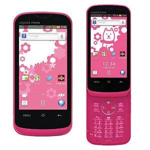 Post Thumbnail of ソフトバンク 片手でもメールが打ちやすいスライド式テンキー搭載「AQUOS PHONE THE HYBRID 101SH」11月18日発売