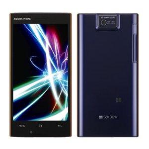 Post Thumbnail of ソフトバンク、初となる Android 4.0 デュアルコアCPU搭載 防水スマートフォン「AQUOS PHONE 104SH」 2012年2月24日発売