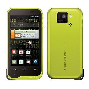 Post thumbnail of NTTドコモ、個性的コーナーストラップホールが特徴の防水スマートフォン「AQUOS PHONE st SH-07D」 6月7日発売