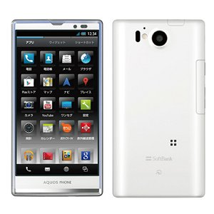 Post thumbnail of ソフトバンク、プラチナバンド 防水防塵対応、4.7インチ大画面「AQUOS PHONE Xx 106SH」 2012年7月6日発売