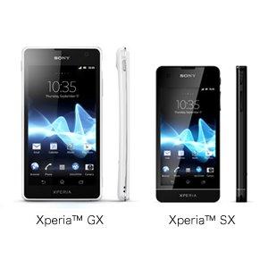 Post Thumbnail of ソニーモバイル、Xperia スマートフォンに新シリーズ「Xperia GX」「Xperia SX」発表、高速 LTE 通信対応 軽量コンパクトモデル