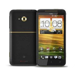 Post thumbnail of HTC、中国通信キャリア China Telecom 向けデュアル SIM 対応スマートフォン「HTC One XC」発売、価格5,399元(約67,000円)
