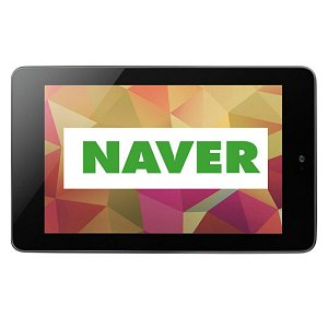 Post thumbnail of NHN、自社ネットサービス「NAVER (ネイバー)」ブランドのタブレットを開発中?専用コンテンツを生かした端末を出す予定