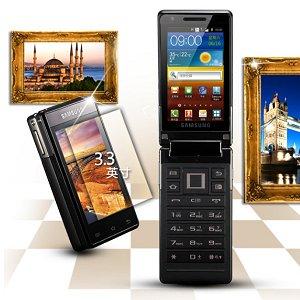Post thumbnail of サムスン、中国 China Unicom 向けデュアルディスプレイ搭載二つ折りスマートフォン「Samsung B9120」発表