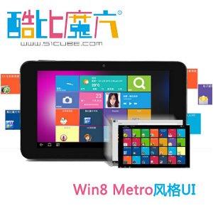Post thumbnail of Windows 8 Modern (旧 Metro) 風ユーザーインターフェイスを搭載した Android 4.0 タブレット「Cube U30GT-MINI」、価格13,580円