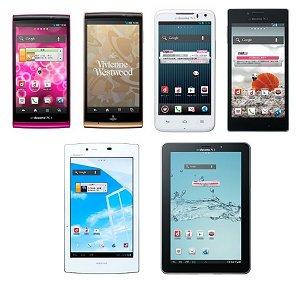 Post Thumbnail of ドコモ、2012年秋発売モデルとして LTE (Xi) 通信対応の Android スマートフォン4機種とタブレット2機種を8月28日正式発表