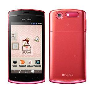Post thumbnail of ソフトバンク 女子の嬉しいがつまった、ワイヤレス充電、防水ビューティースマートフォン「MEDIAS CH 101N」 2012年1月20日発売