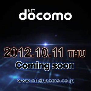Post Thumbnail of NTTドコモ、「2012年冬モデル 新商品・新サービス発表会」を10月11日(木)開催、11の Android 新機種発表まとめ