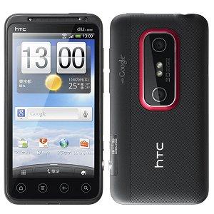 Post Thumbnail of KDDI デュアルコアCPU 3Dカメラ搭載 高速WiMAX通信対応高性能スマートフォン「HTC EVO 3D ISW12HT」 2011年10月7日発売