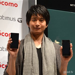 Post Thumbnail of LG、機能満載ハイスペックスマートフォン「Optimus G L-01E」発表会を開催、向井理氏と小島よしお氏がイベントに参加
