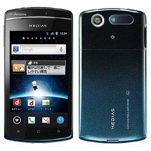 Post thumbnail of NTTドコモ 1700mAhの大容量バッテリー搭載 防水スマートフォン「MEDIAS PP N-01D」2011年12月9日発売