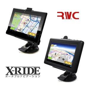 Post Thumbnail of RWC、Android 4.0 搭載 7インチタブレット型カーナビ「MR-XRAD700TV」と「MR-XRAD700WP」の2機種発表