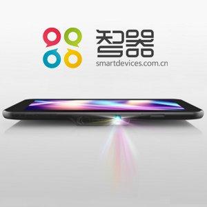 Post thumbnail of 中国メーカー SmartDevices (智器) 世界初となるプロジェクター搭載タブレット「U7」発売、価格1999元(約25,000円)より
