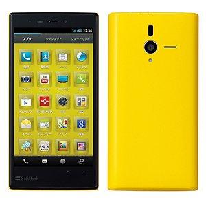 Post thumbnail of ソフトバンク、世界最多25色カラーバリエーションスマートフォン「PANTONE 6 200SH」2012年12月21日発売