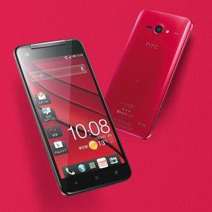 Post thumbnail of au、5インチサイズ LTE 通信対応 クアッドコアプロセッサ Android 4.1 搭載 「HTC J butterfly (バタフライ) HTL21」12月9日より発売