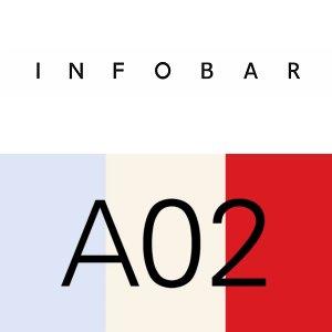 Post Thumbnail of KDDI au 新型スマートフォン「INFOBAR A02」発表会を1月24日14時より開催、ライブ配信有り