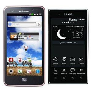 Post Thumbnail of ドコモ「Optimus LTE L-01D」と「PRADA phone L-02D」へ Android 4.0 バージョンアップ含むアップデートを10月15日提供開始