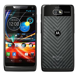 Post thumbnail of ソフトバンク、高速 AXGP 通信テザリング対応のモトローラ製スマートフォン「Motorola RAZR M 201M」10月26日発売