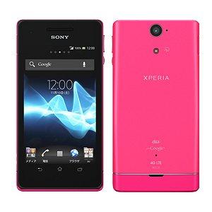 Post thumbnail of KDDI au 高速 LTE 通信 防水防塵対応のソニーモバイル製エクスペリアスマートフォン「Xperia VL SOL21」11月2日発売
