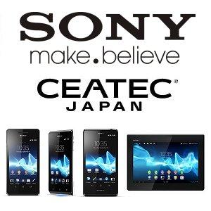 Post Thumbnail of ソニー「CEATEC JAPAN 2012」にて、日本未発売のグローバルモデル Android スマートフォンや発売中の既存製品を展示