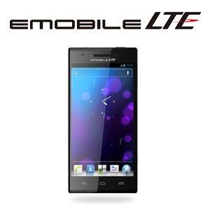 Post thumbnail of イー・モバイル(イー・アクセス)、同社初となる高速 LTE 対応ハイスペックスマートフォンを2013年春以降に発売予定