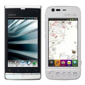 Post thumbnail of ウィルコム、京セラ製スマートフォン「WX04K」「WX06K」の2機種で緊急速報メール、緊急地震速報の作動に不具合