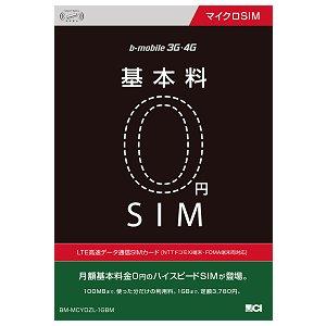Post thumbnail of 日本通信、LTE (Xi) 通信対応の基本使用料0円 SIM 登場。家電量販店ヨドバシカメラ限定で販売