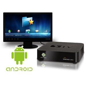 Post Thumbnail of GEANEE、テレビやモニターに接続して利用できるセットトップボックス型 Android 端末「ADB-02」発売、価格8,000円前後