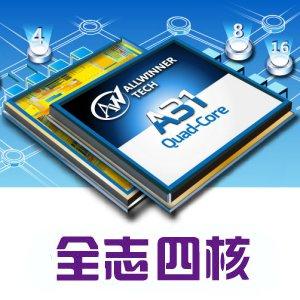 Post thumbnail of 中国 Allwinner はタブレット向け ARM Cortex-A7 ベースの新型デュアルコア「A20」とクアッドコア「A31」チップセットを発表