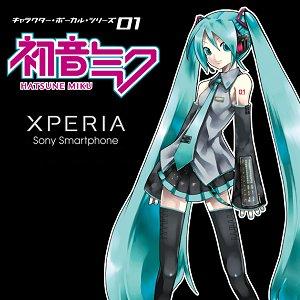 Post Thumbnail of ドコモ、ボーカロイド初音ミクコラボレーションモデルスマートフォン「Xperia feat. HATSUNE MIKU」準備中、7月4日発表予定