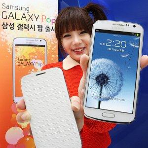 Post thumbnail of サムスン、韓国通信キャリア SK Telecom 向け Android 4.1 クアッドコアプロセッサ搭載スマートフォン「Galaxy Pop」発表