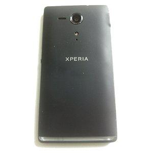 Post thumbnail of ソニーモバイル、コードネーム「HuaShan」とされる未発表 Xperia スマートフォン「C5303」情報リーク、鮮明な実機写真公開