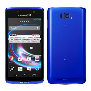 Post thumbnail of ドコモ、ブルーライトカットモードやおくだけ充電対応のこだわりスマートフォン「MEDIAS X N-04E」3月1日発売