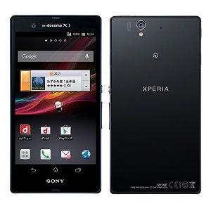 Post thumbnail of ドコモ、ソニーモバイル初となる5インチサイズの防水防塵に対応したハイスペックスマートフォン「Xperia Z SO-02E」2月9日発売