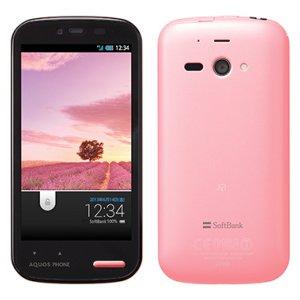 Post thumbnail of ソフトバンク、放射線測定機能搭載した本体幅 60mm の小型スマートフォン「AQUOS PHONE ss 205SH」6月21日発売