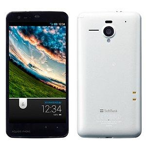 Post thumbnail of ソフトバンク、高速 4G 通信対応で業界初フルセグ搭載 Full-HD 5インチスマートフォン「AQUOS PHONE Xx 206SH」6月28日発売