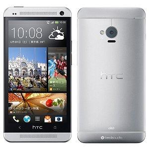 Post thumbnail of au 2013年夏モデル クアッドコアプロセッサ搭載 HTC 製スマートフォン「HTC J One HTL22」、6月1日より順次発売