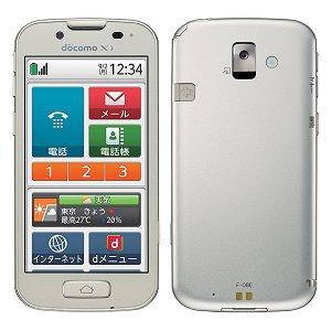 Post Thumbnail of ドコモ、年配者向けシンプルな操作画面を搭載したハイスペックスマートフォン「らくらくスマートフォン 2 (F-08E)」、8月16日発売