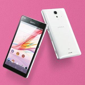 Post thumbnail of au、ソニー「Xperia Z」をベースとした防水防塵対応の5インチエクスペリアスマートフォン「Xperia UL SOL22」、5月25日発売