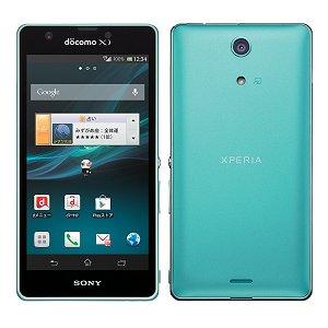Post thumbnail of ドコモ、クアッドコアプロセッサ搭載 4.6インチのソニーエクペリアスマートフォン「Xperia A SO-04E」、5月17日発売