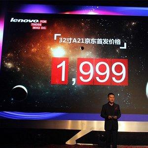 Post thumbnail of レノボ、Andorid 搭載 32インチスマートテレビ「A21」を1999元(約32,000円)で発売すると発表