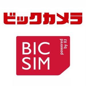 Post Thumbnail of ビックカメラ、月々945円で LTE 通信と公衆無線 LAN が楽しめるオリジナル SIM カード「BIC SIM powered by IIJ」発売